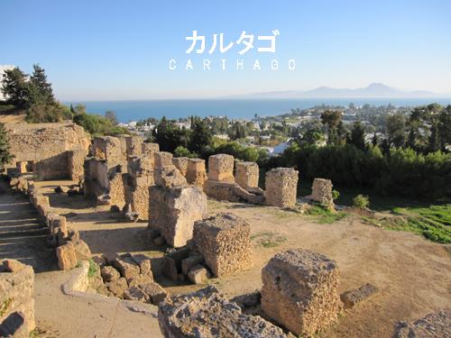 カルタゴの画像 p1_37